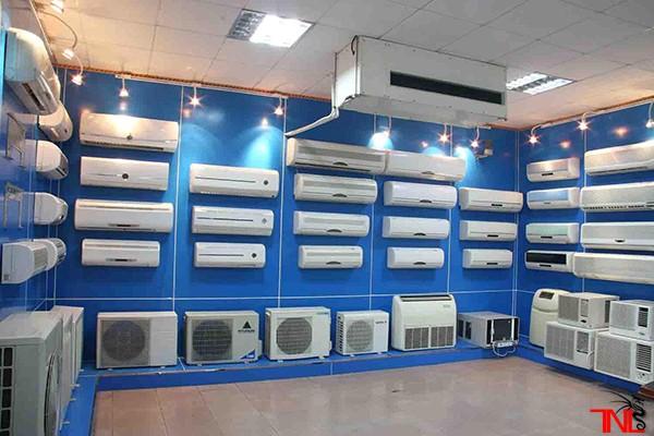 Công ty Điện lạnh Ngọc Khánh